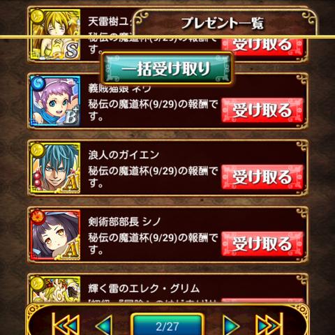Screenshot_2014-09-29-17-59-22.png