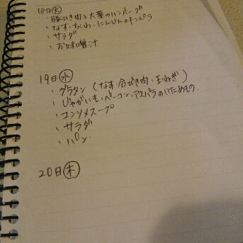 fc2_2014-11-17_22-44-57-281.jpg