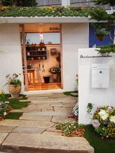 my-garden 154