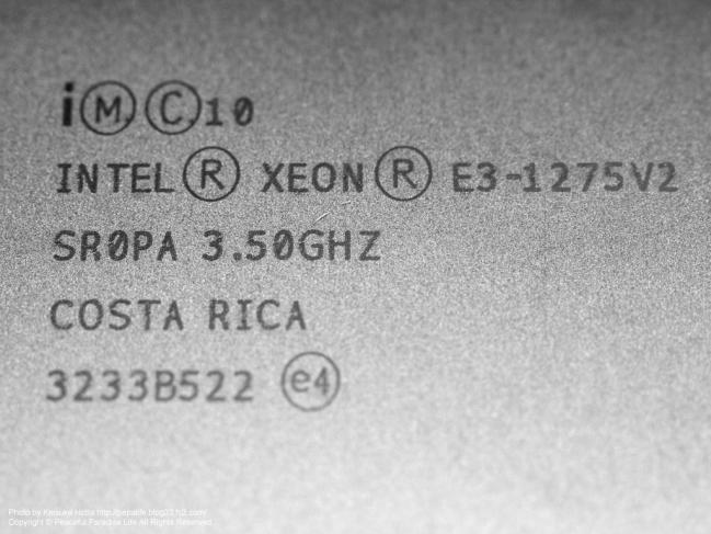 Xeon E3-1275V2