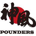 神風POUNDERS