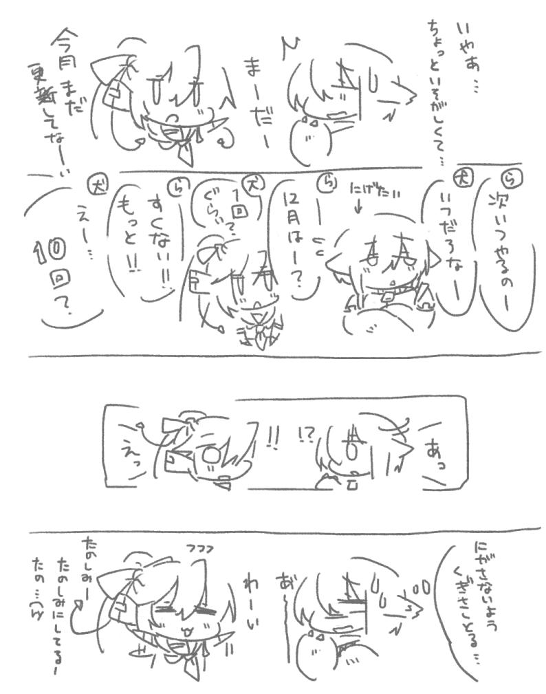 201412192103291fa.png