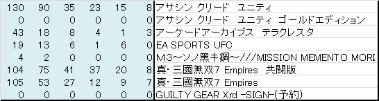 ps41412242C.png