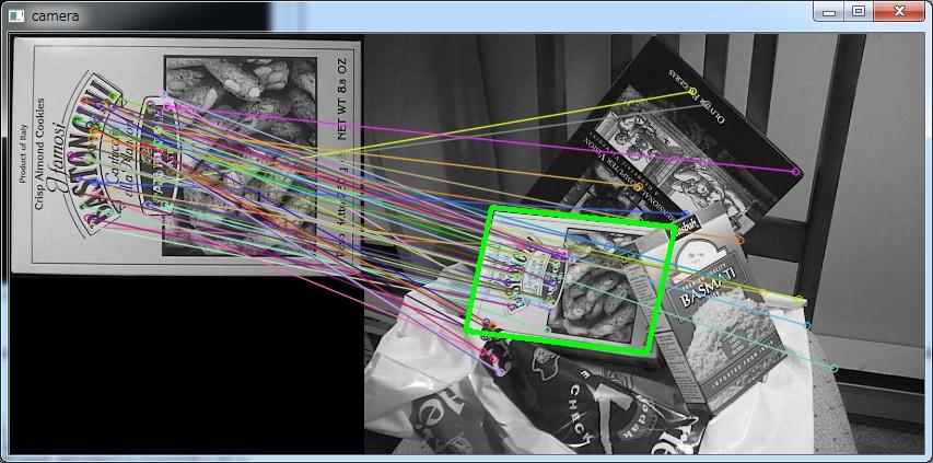 orb_homography.jpg