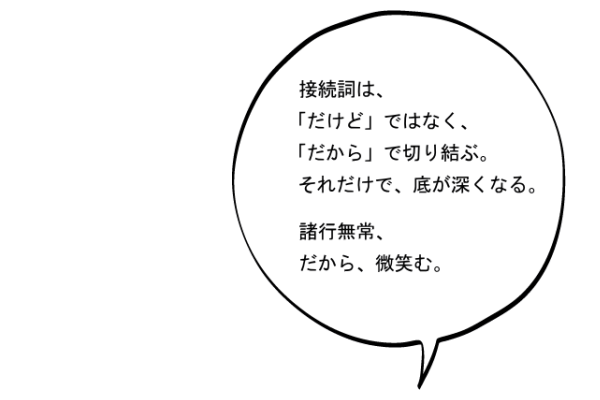 140810c.png