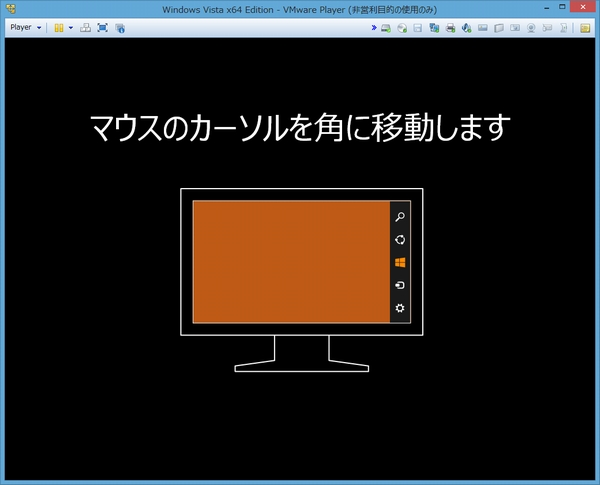 WindowsMediaCenter格闘記その2