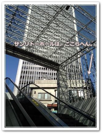 六本木一丁目駅→サントリーホール、繋がってた(´・ω・`*)な話♪過去写真も貼りッ♪