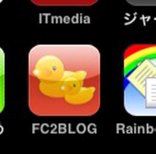 待ってましたー♪FC2ブログiPhoneアプリ出たー♪