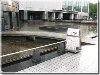 京都市立京都堀川音楽高校オーケストラ ブラームス交響曲第4番 他 のコンサート感想。