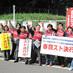 一般合同労働組合東京北部ユニオン