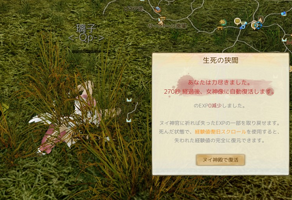 201409280324033fe.png