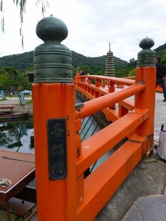 宇治神社3