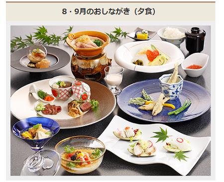 ビワドッグ夕食8