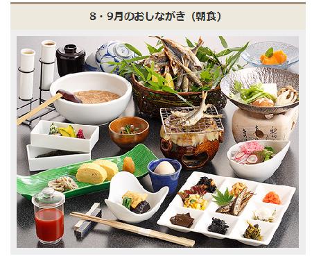 ビワドッグ朝食3