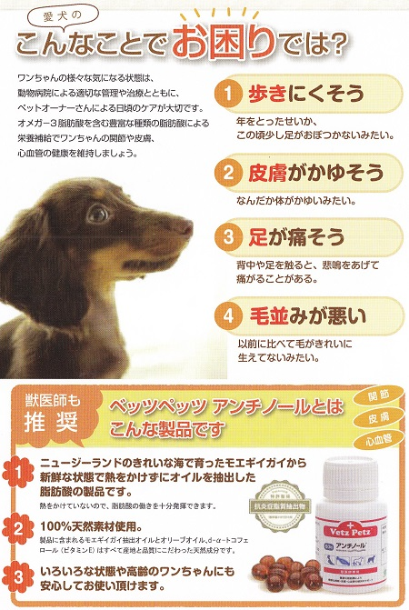 11種混合ワクチン18