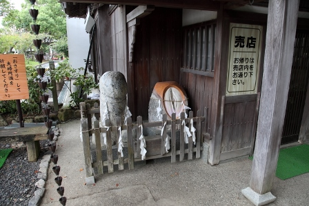 歓喜神社18