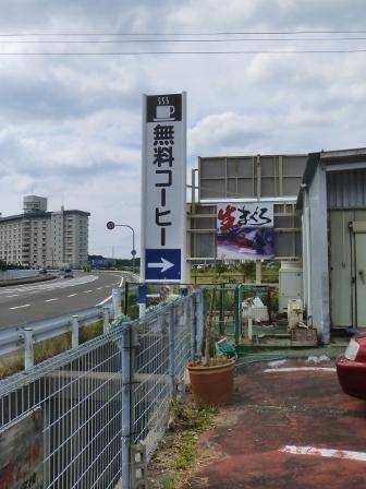 大漁みやげセンター13