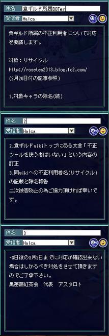 2013022819165701c.jpg