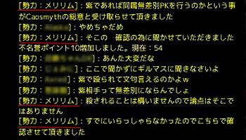 201307221505127d3.jpg