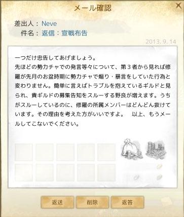 2013091414320074c.jpg