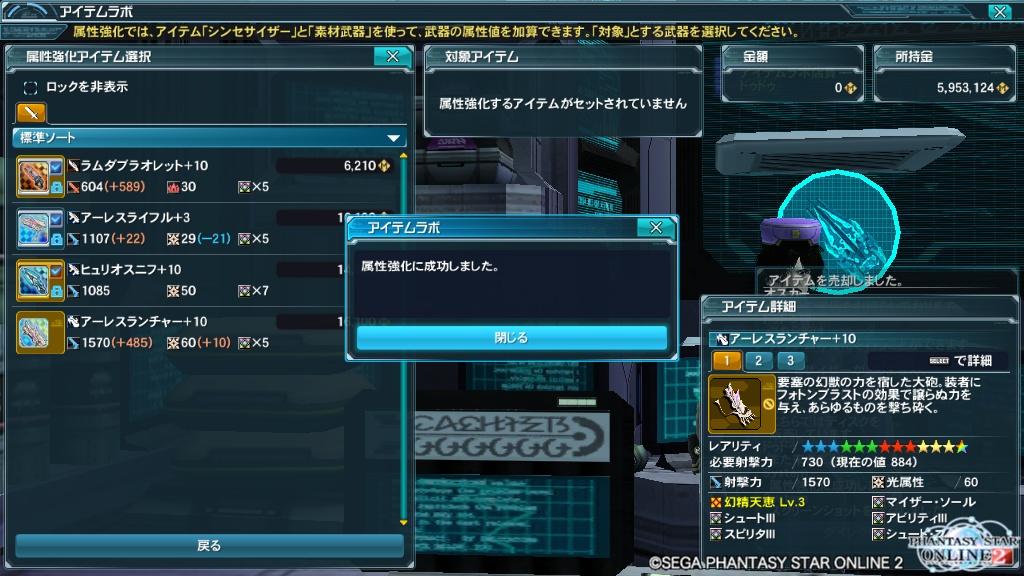 201412072122439e8.jpg