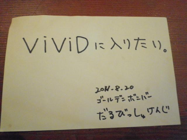 20110822081458da0.jpg