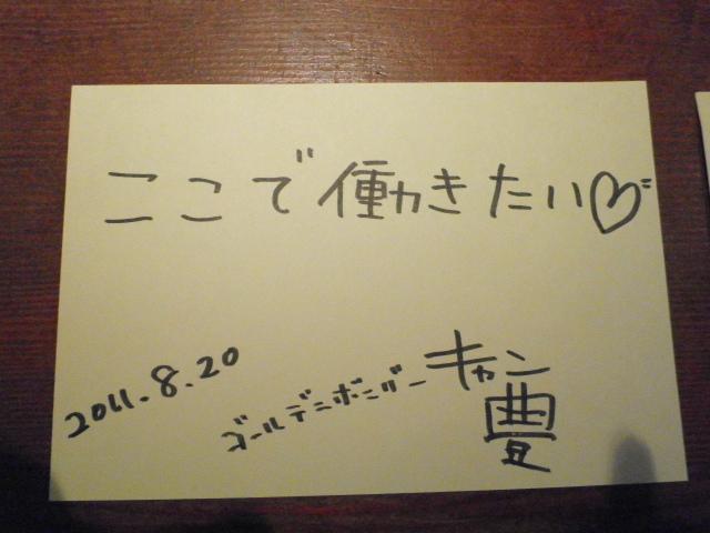 2011082208145981a.jpg