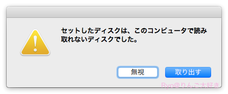 th_screen_shot2014-11-03 014738am-s