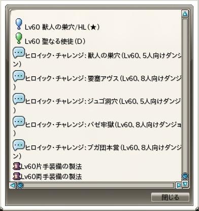 20130222025912f4b.jpg