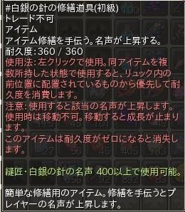 2013022409413160b.jpg