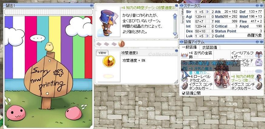 20130408001957836.jpg