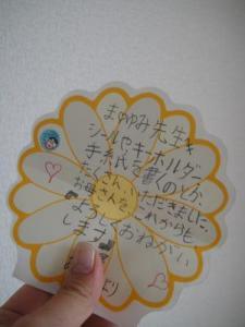001_convert_20101019183614.jpg