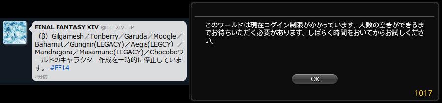 2_20130820013454eba.jpg