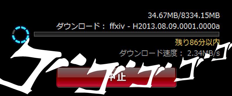 3_2013082323012004d.jpg
