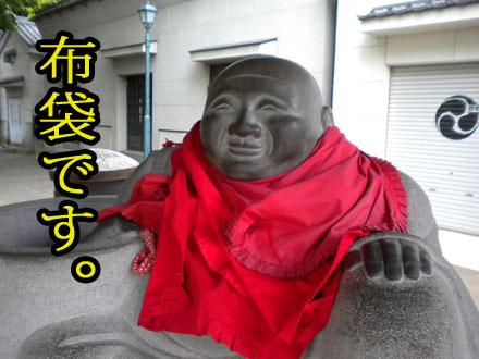 anahachiman02.jpg