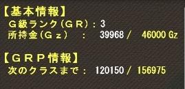 0517GRP.jpg