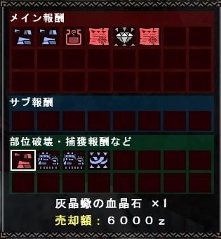 20130515005417ee0.jpg