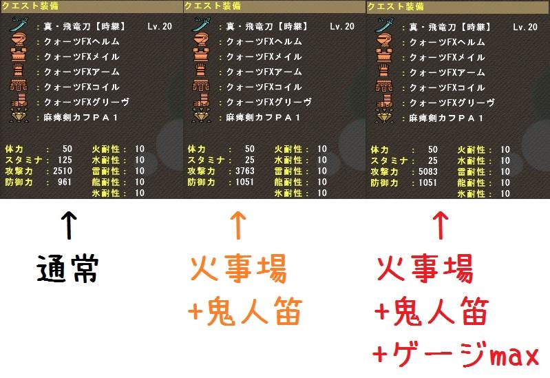 2013052002011583d.jpg