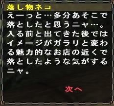 20130624010304b5b.jpg
