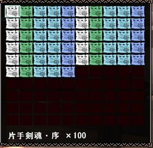 20130725011923cda.png