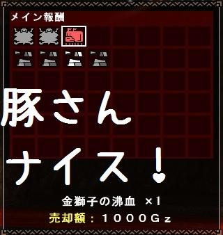 20130817012543106.jpg