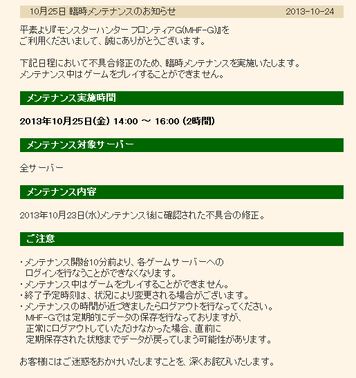 20131025011352f76.png