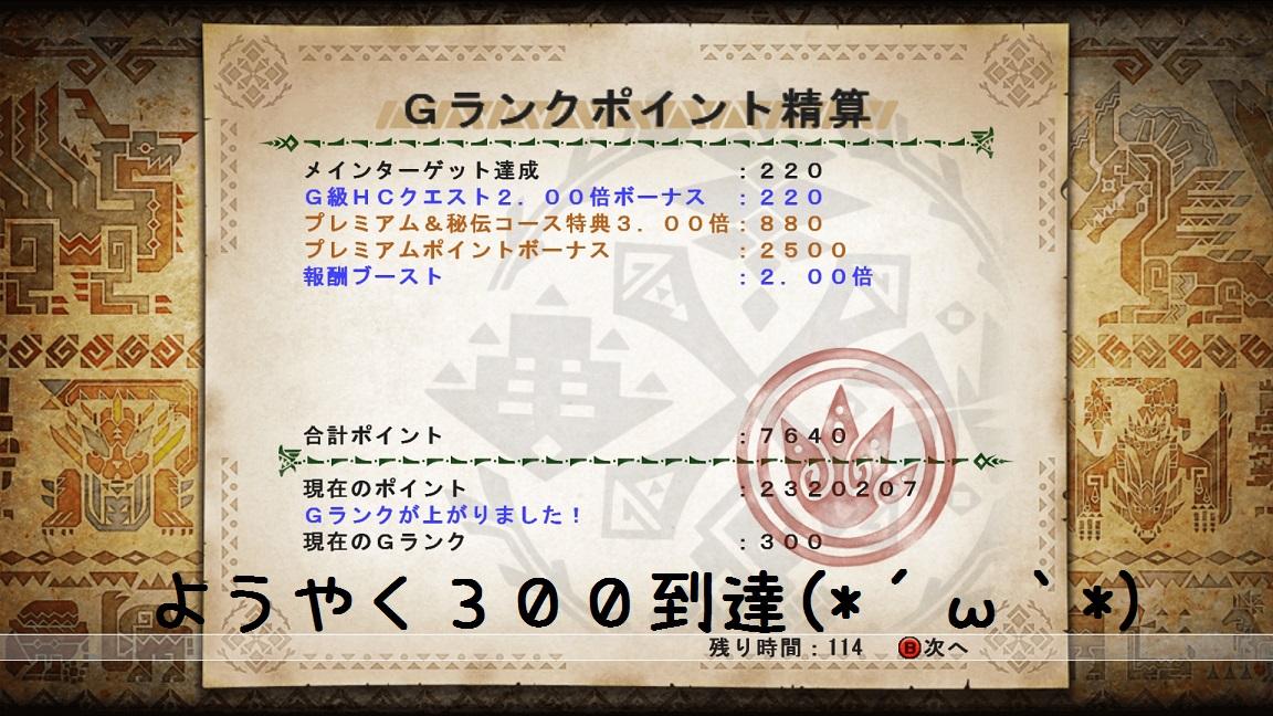 2013102801402890d.jpg