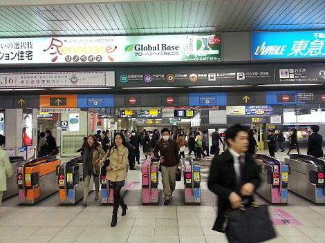 東横線渋谷駅2014031002