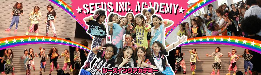 main_academy201211.jpg