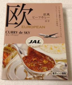 JAL欧風カレーパッケージ