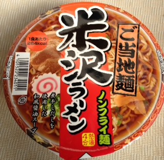 御当地麺米沢
