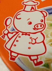 エースコックワンタンメン豚1