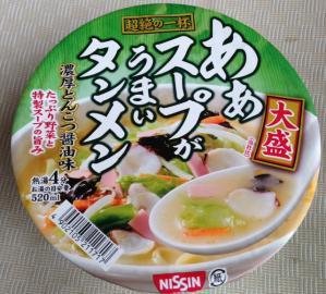 スープがうまいタンメンパッケージ