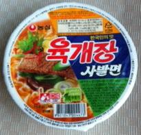 農心 ユッケジャン麺 韓国<strong>強調文</strong>